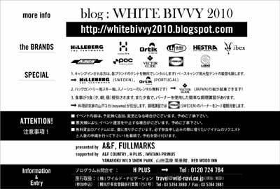 Wb_flyer_letter_w_final_ura